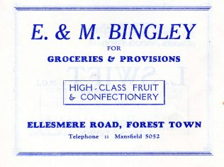 Early Shop Advert | Private Collection