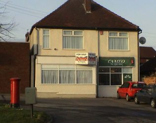 Sherwood Hall Post Office Premises for sale 2004. Note the post box is in a different postion to the 1995 photo.